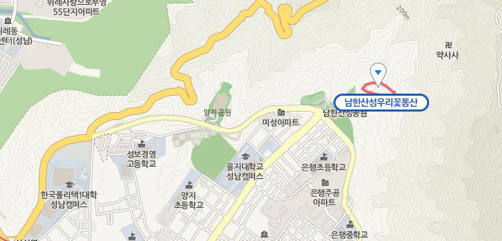남한산성우리꽃동산 찾아오시는길에 대한 지도입니다.